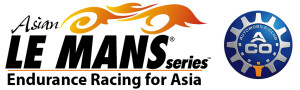 Asian-LMS-with-tagline-and-ACO-logo1